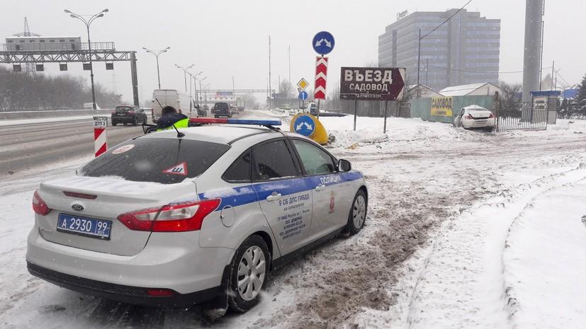 Российские водители смогут оформлять ДТП через мобильное приложение