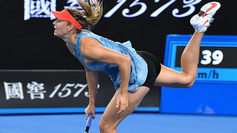 Лёгкая победа Шараповой, достижение Хачанова и сенсация от Павлюченковой: итоги третьего дня Australian Open