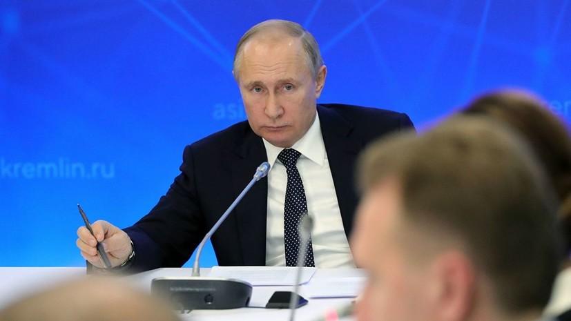Путин обратил внимание глав Минфина и ЦБ на инфляцию