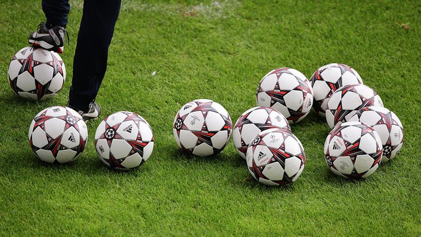 В Подмосковье запланировали капитальный ремонт четырёх стадионов в 2019 году