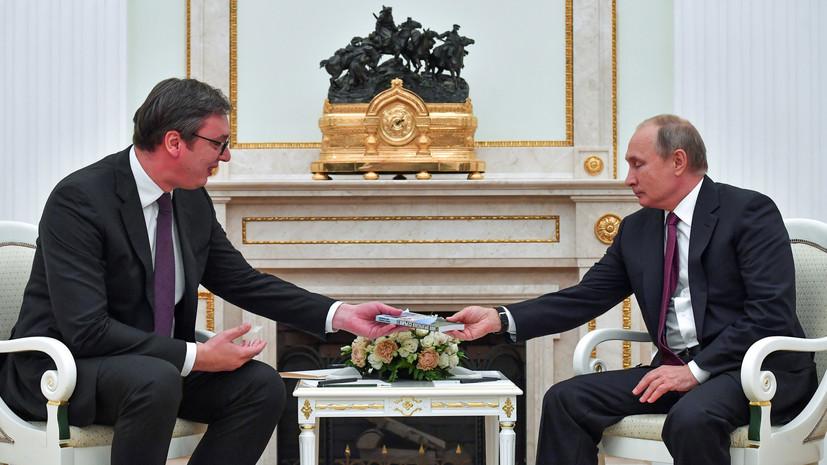 Путин обсудит с Вучичем «Турецкий поток» в ходе визита в Сербию 17 января