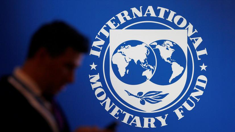Украина рассчитывает получить ещё два транша от МВФ