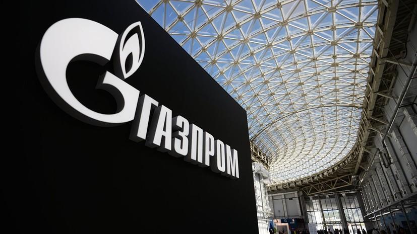 «Газпром» займётся модернизацией ПХГ в Сербии