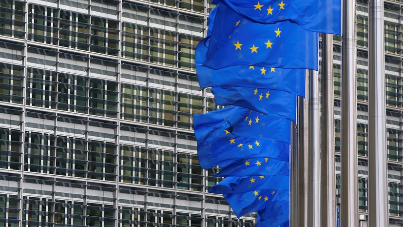СМИ: ЕС намерен включить «четырёх сотрудников ГРУ» в список санкций по химоружию