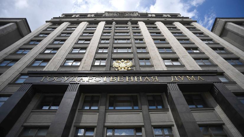 В Госдуме оценили планы Украины получить ещё два транша от МВФ