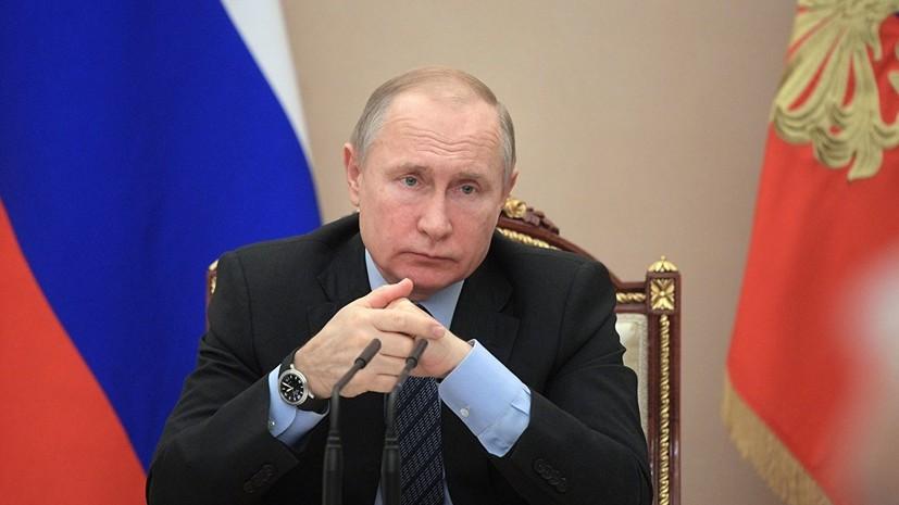 Путин напомнил главную задачу властей