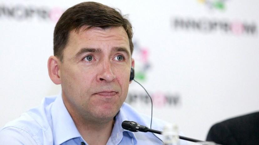 В Свердловской области определились с руководителем нового органа власти в регионе