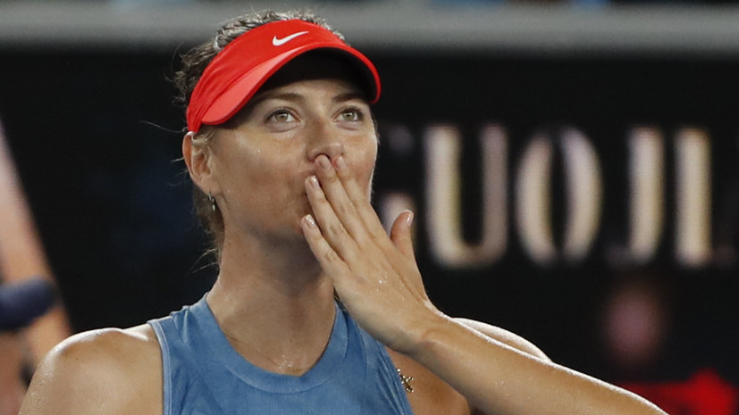 Служба охраны не узнала Шарапову на Australian Open