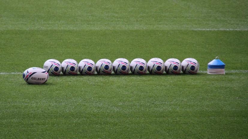 В Калининграде может пройти чемпионат Европы по регби среди юниоров