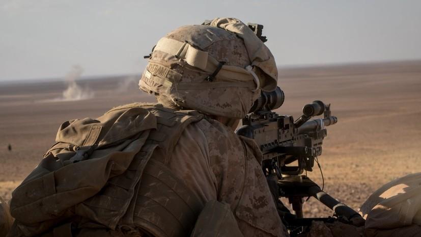 США подтвердили гибель четверых военных в Манбидже