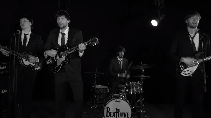 Баскетболисты ЦСКА снялись в клипе в образе The Beatles