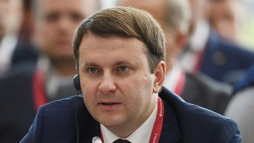 Медведев подтвердил, что делегацию России в Давосе возглавит Орешкин