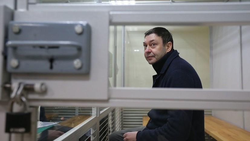 Вышинский подал заявление на участие в заседании Верховного суда Украины
