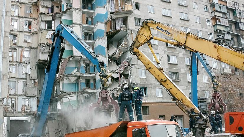 «Надо пойти навстречу людям»: Путин поручил расселить жильцов пострадавшего от взрыва дома в Магнитогорске