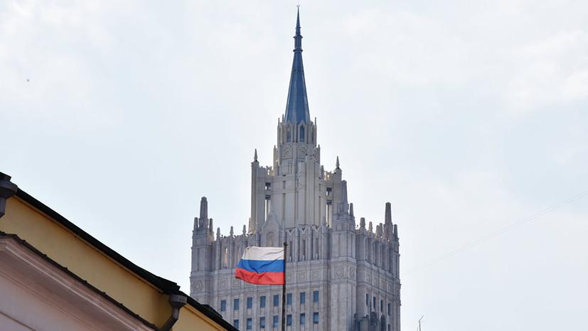 МИД России заявил о новых свидетельствах связи США с ИГ
