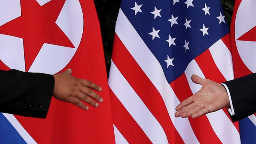 В Белом доме заявили, что сроки саммита лидеров США и КНДР пока не определены