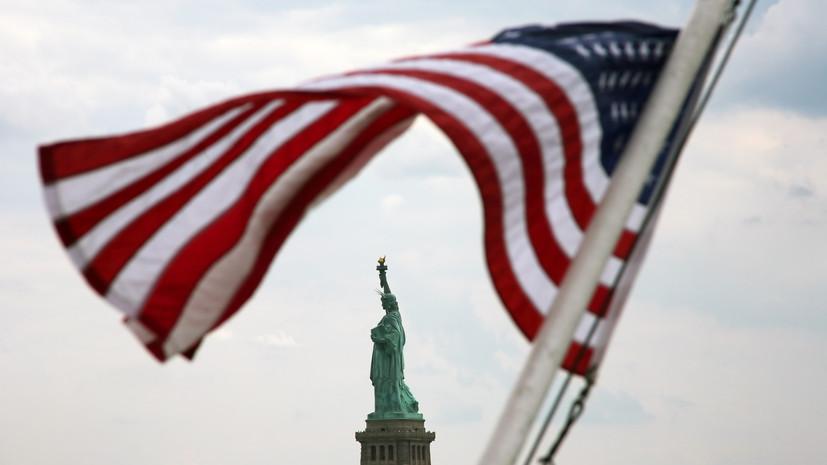 Эксперт прокомментировал желание США приостановить обязательства по ДРСМД 2 февраля