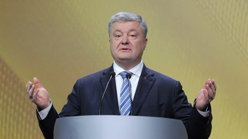 Эксперт оценил надежду Порошенко на увеличение помощи от ЕС