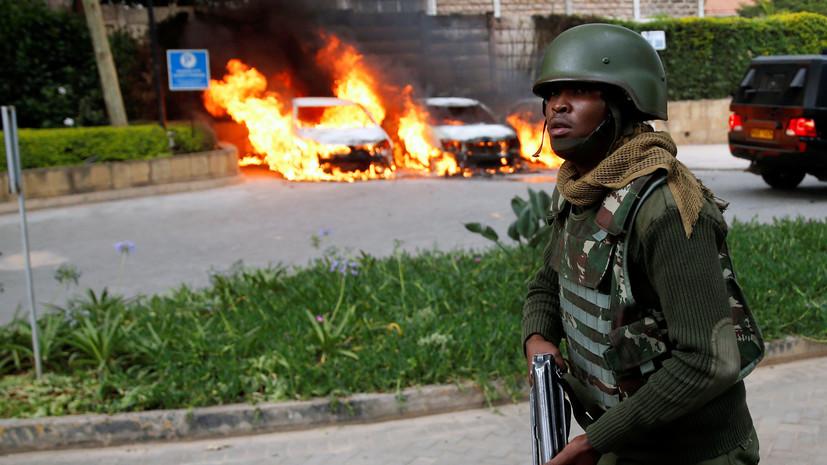 Жертвой атаки в Найроби стал переживший теракт 11 сентября 2001 года американец