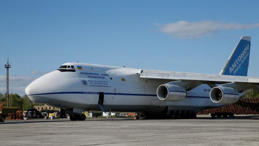 В Госдуме оценили намерение Украины возобновить производство Ан-124