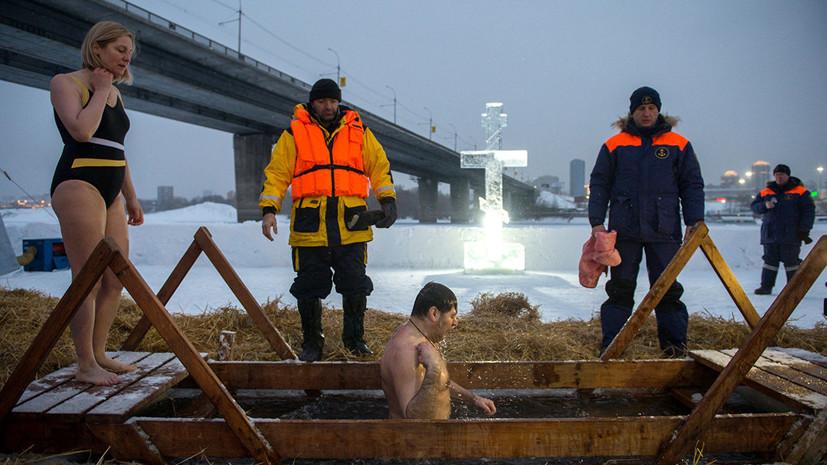 Эксперт предупредил о допустимости купания только в оборудованных купелях на Крещение