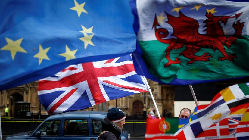 The Times узнала о готовности ЕС отложить брексит до 2020 года