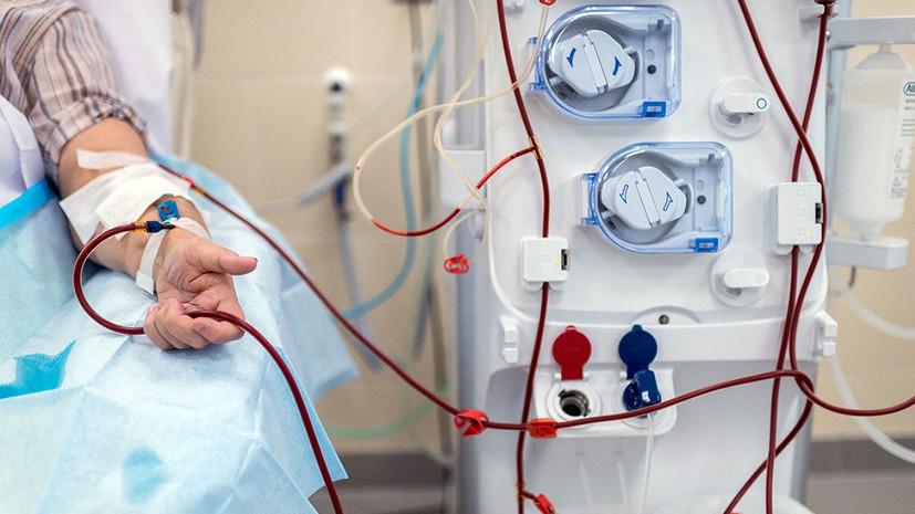Центр амбулаторного гемодиализа откроется 17 января в Луховицах