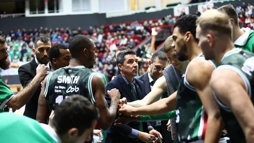 УНИКС обыграл «Цедевиту» в баскетбольном Еврокубке