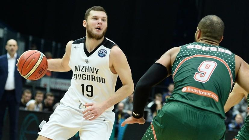 «Нижний Новгород» потерпел поражение от «Банвита» в баскетбольной Лиге чемпионов