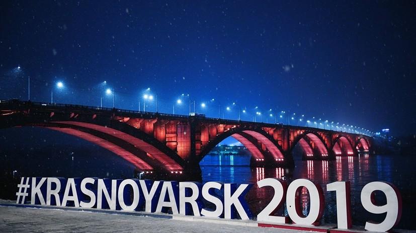 FISU и ITA подписали соглашение о допинг-тестировании для Универсиады в Красноярске