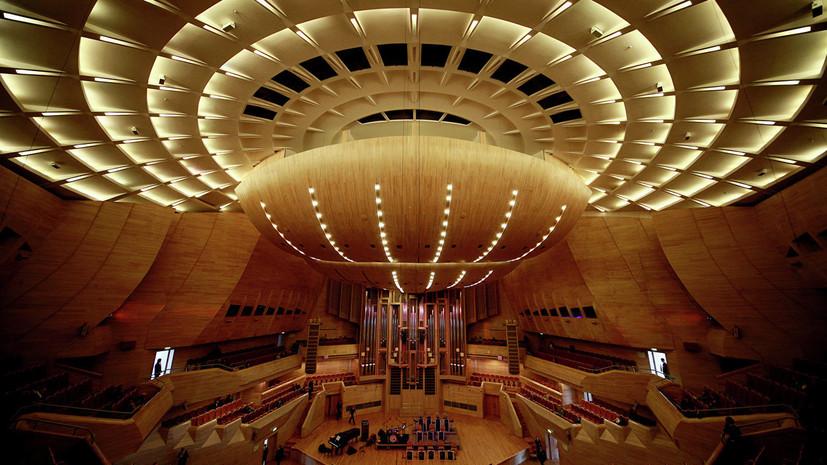 Концерт в честь Татьяниного дня пройдёт 24 января в Московском международном Доме музыки