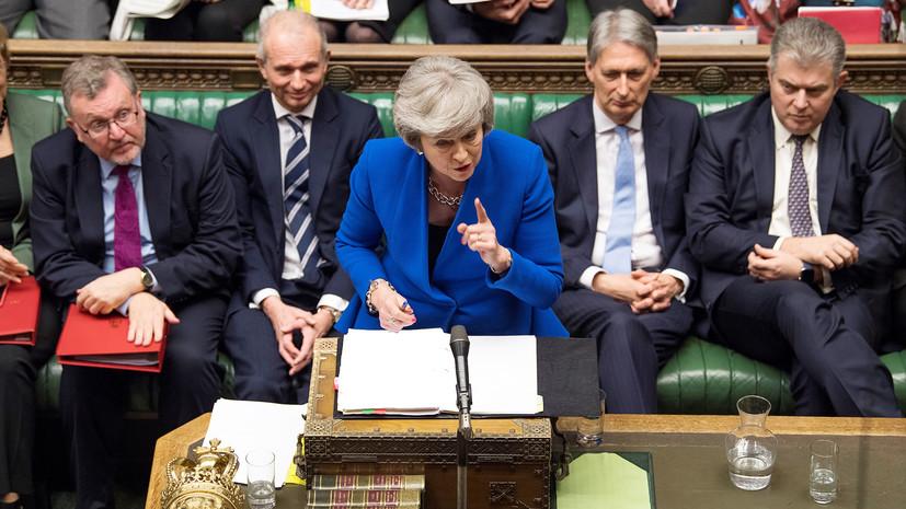 Британский парламент выразил доверие правительству