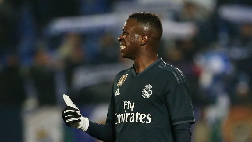 «Реал» вышел в 1/4 финала Кубка Испании, несмотря на проигрыш «Леганесу»