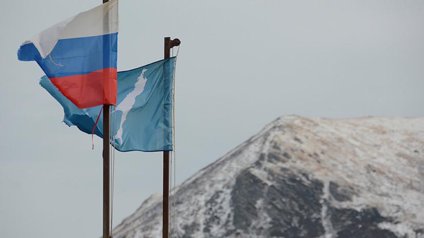 Токио выразил протест из-за действий погранслужбы России у Южных Курил
