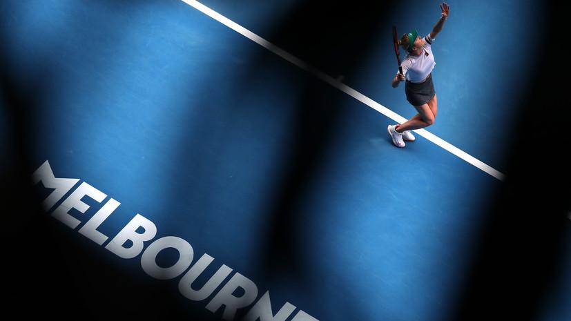 Свитолина, Плишкова и Севастова вышли в третий круг Australian Open