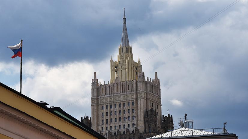 В МИД России назвали провокационными заявления США по ДРСМД