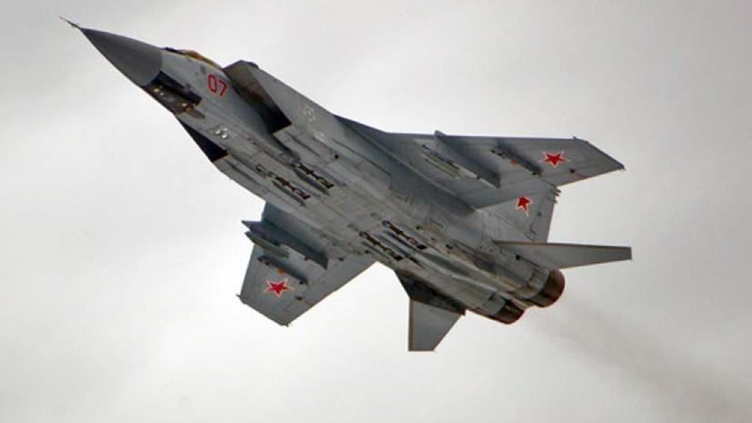На Урале прошли учения с участием МиГ-31БМ в стратосфере