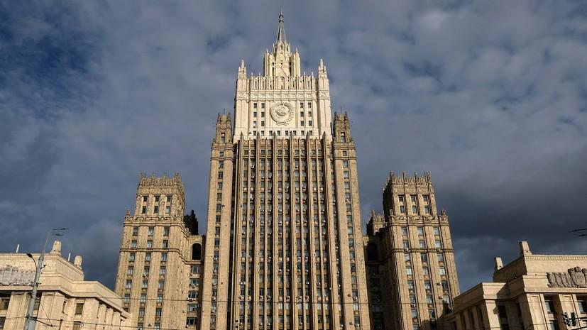 В МИД России призвали США выполнить свою часть обязательств по ДРСМД