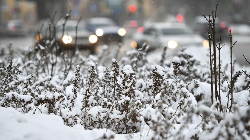 Спасатели предупредили о неблагоприятных погодных условиях в Подмосковье