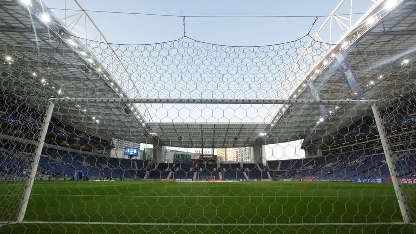 СМИ: В Венгрии задержали одного из хакеров портала Football Leaks