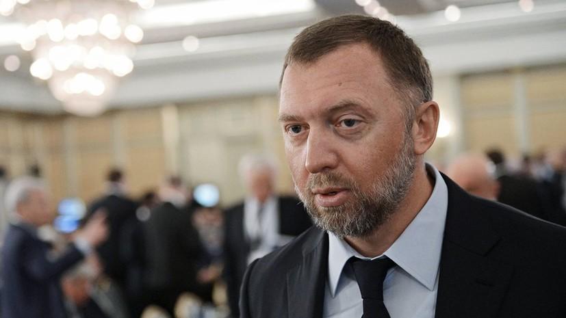 Дерипаска подал иск к Зюганову на миллион рублей