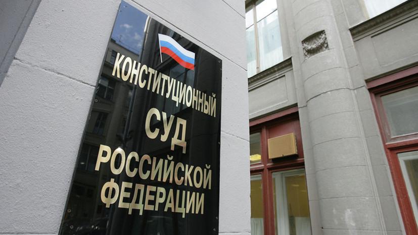 КС обязал уточнить норму закона о СМИ по учредителям с двойным гражданством