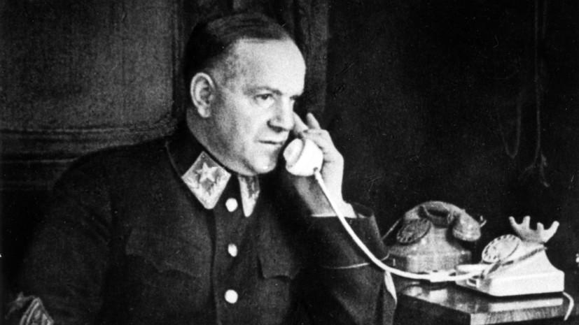 Рассекречен рапорт Жукова об освобождении Польши в 1945 году