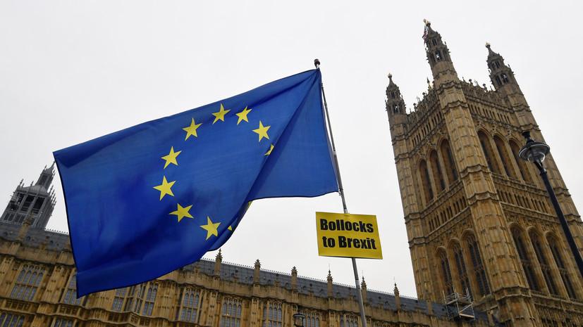 Источник: ЕК направит в страны ЕС экспертов для подготовки к «жёсткому» брекситу