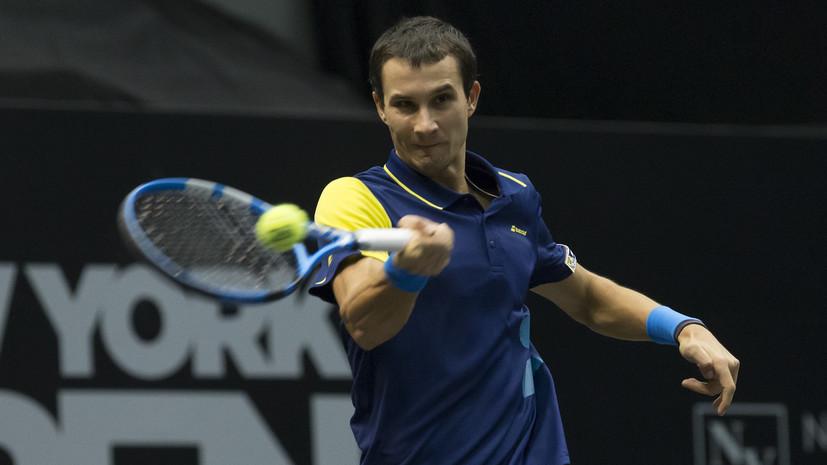 Донской проиграл Краиновичу во втором круге Australian Open