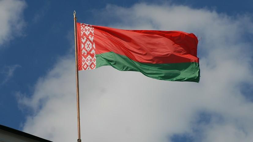 Глава МИД Белоруссии назвал главное достижение страны после распада СССР