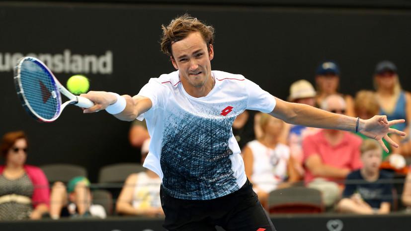 Медведев пробился в третий круг Australian Open, победив Харрисона