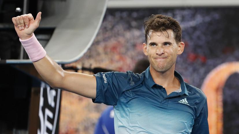 Тим снялся с Australian Open из-за травмы