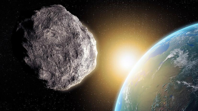Каменные гости: почему 290 млн лет назад астероиды стали чаще падать на Землю