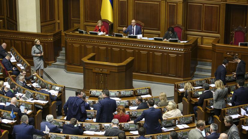 Рада Украины приняла закон об изменении юрисдикции религиозных общин